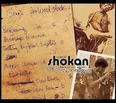 Jimi Hendrix Killing Floor Mp3 by Bootleg Addiction Jimi Hendrix Shokan