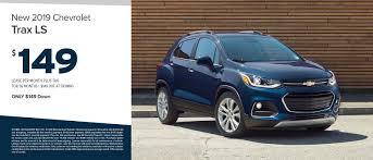 Chevy Dealer Near Me Corpus Christi, TX | AutoNation Chevrolet South ...