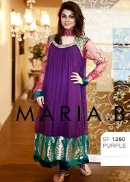 New Awesome Frock Designs For Girls 2015 2016