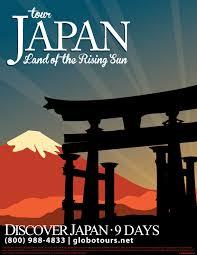 Image From Globotoursfileswordpress 2012 02 Travel Poster Japan Globotours