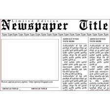 Best Photos Of Front Page Newspaper Template Word In Blank Free