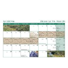Business Industrial Calendars Planners Find Global