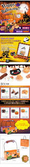 Bakery Story Halloween 2012 by 54 Best Kawaii Halloween Images On Pinterest Kawaii Halloween