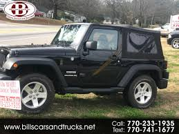 100 2014 Cars And Trucks Used For Sale Griffin GA 30224 Bills And