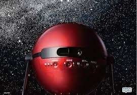 homestar classic mars home planetarium