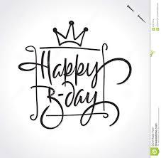 HAPPY BIRTHDAY Hand Lettering vector Stock Vector Image