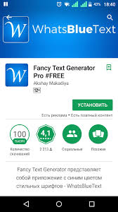 Text Generator Copy Paste Unifeedclub