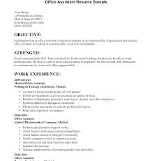 Resume Objective Examples For Dental Receptionist With Front Desk Example Gallery Best Assistant