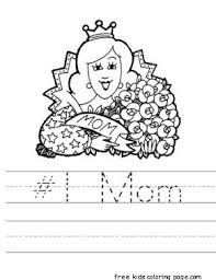 Didi Coloring Page Pages For Girls