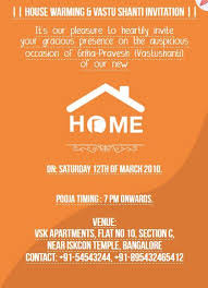 Cool Collection Of Online House Warming Invitations At Free Cost Vastu Invitation Card