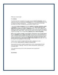 Eagle Reference Letter Eagle Scout Parent Letter Re mendation
