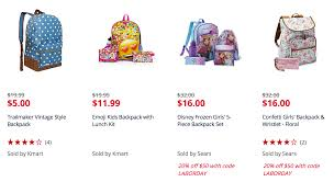 Real Christmas Trees Kmart by Kmart Matchups Archives Cuckoo For Coupon Deals