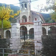 100 Kalavrita Kerasia Greece Home