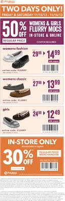 Wwwpayless Shoes Couponcom | Best Fashion Of Shoes Collections Payless Shoesource Shoes Boxes Digibless Jerry Subs Coupon Young Explorers Toys Coupons Decor Code Dji Quadcopter Phantom Payless 10 Off A 25 Purchase Coupon Exp 1122 Saving 50 Off Sale Ccinnati Ohio Great Wolf Lodge Maven Discount Tire Near Me Loveland Free Shipping Active Discounts Voucher Or Doubletree Suites 20 Entire Printable Coupons Online Tomasinos Codes Rapha Promo Reddit 2019 Birthday Auto Train Tickets Price Shoesource Home Facebook