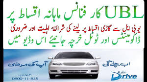 100 Truck Financing Calculator UBL Car Loan UBL Car How To Car In Pakistan