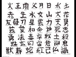 Japanese Font Dafontcom