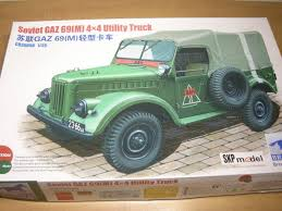 1/35 Bronco Soviet GAZ 69 (M) 4 X 4 Utility Truck: Real Yahoo ... Keep On Trucking With Our Ebay Store You Can Find All The Truck Boley Emergency Crewcab Brush Fire White And Red Utility Truck 2059 1 For Your Service Crane Needs Car Parts Accsories Ebay Motors 1992 Trailer Left Coast All Used Pick Em Up 51 Coolest Trucks Of Time Types 1965 Chevy Chapdelaine Buick Gmc Center New Near Fitchburg Ma 1976 Ford F 100 Snow Job Hot Rod Network Pertaing To Best Real Arrivals At Jims Toyota 1984 Pickup 4x2 Knoxville Semi John Story Equipment Weis Repair Llc Rochester Ny