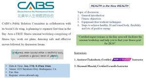 A Translational Innovation Forum Ppt Sponsor Detail Template Biopharmaceutical Society