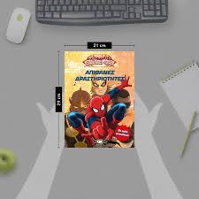Coloriage Spiderman Se Fait Attaque Dessin 7922 Ultimate Spiderman