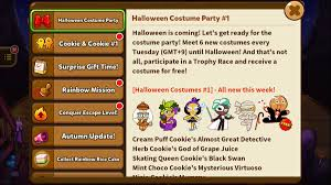 Curious George Halloween Boo Fest Watch Online by 100 Halloween English Games Hello Kitty Halloween 1mobile