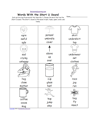Lesson Plan For Short Vowel Uu Phonics By Spellings Blog