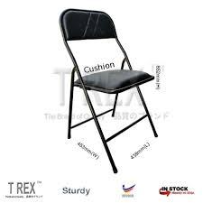 3V IF Cushion Folding Chair - Black Chair Furniture Supplier ...