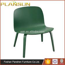 Europe Style China Reproduction Replica Visu Lounge Chair ...