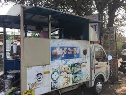 Gnaneshwar Mobile Canteen, Nandyal Check Post - Tiffin Services In ... 2017 Dodge Lunch Canteen Truck Used Food For Sale In New Pix Of My 05 Green Titan Nissan Forum Canteen Truck Saint Theresa Parish Gnaneshwar Mobile Nandyal Check Post Tiffin Services Van Starline Autobodies Us Army Air Force Service North Africa 2014 Chevy 3500 Texas Pan Baltimore Trucks Roaming Hunger Pennsylvania Ottawasalvationarmy On Twitter Our Emergency Disaster Are