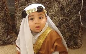 Obama Muslim Prayer Curtain by Your Guide To Arab Baby Talk And What It Means
