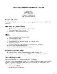 Resume Profile Examples For Administrative Assistant 0 Entry Level Objectives Objective Best Business Template Of 1