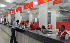 Assam Arunachal & Meghalaya to 13 new post office passport