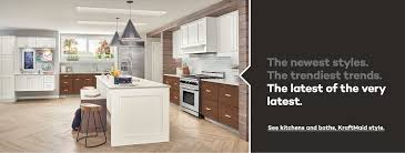 Kraftmaid Vantage Cabinet Specifications by Kraftmaid Beautiful Cabinets For Kitchen U0026 Bathroom Designs