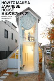 100 Japanese Modern House How To Make A