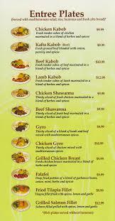 Sdsu Dining Room Menu by Garden Fresh Grill U0026 Smoothie Menu Evan U0027s Menus