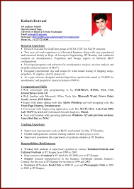 Free Resume College Student Sample No Experience Example For Regarding Samples Students With