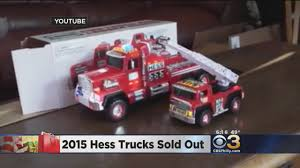 Hess Trucks One Of The Hottest Toys Of The Holiday Season ...