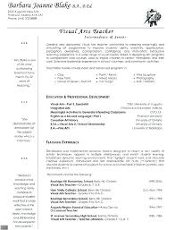 Elementary Teacher Resume Sample Experienced Examples Template 2017