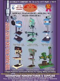 all types of drilling machine manufacturer inbhavnagar gujarat