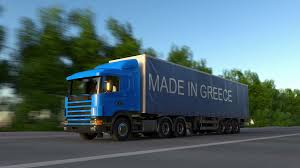 Speeding Freight Semi Truck With MADE IN GREECE Caption On The ...