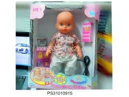 BO Dancing Baby Dolls Battery Operated Doll Dancing Boyid