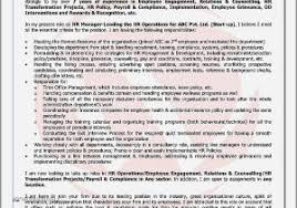 Sample Resume For Operations Manager In India New 11 Basic Director Rh Jonahfeingold Com