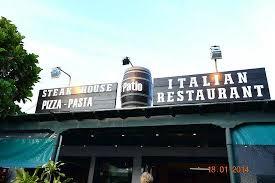 El Patio Menu Des Moines Iowa el patio chula vista menu prices restaurant reviews el patio