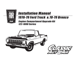 76-79 F-Series Truck/Bronco A/C Upgrade Kit STAGE-2 | Original Air Group Ford Truck Parts Diagram 79 F150 Solenoid Wiring Ford 1973 1979 Diagrams Schematics Fordification Net Brothers Project Eighteen8 Build S Chevy C10 Ideas Of Wheel Pickup Online Catalog Page 32 6779 And 7879 Bronco 2008 By Dennis Carpenter 59 Of 196779 2012 1978 F250 4x4 Stock 5748 Gateway Classic Cars St Louis Grill 7377 Truckbrongraveyardcom Used 2005 Stx 46l 4x2 Subway Inc Ford L8000 Hood 50103 For Sale At San Jose Ca Heavytruckpartsnet
