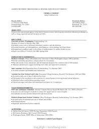 Styles Retail Sales Associate Resume Sample Andrea