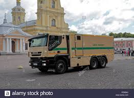 A Bahk Poccnn (Bank Of Russia) Cash Security Truck In The Peter ... Houston A Hub For Bank Armoredtruck Robberies Nationalworld Coors Truck Series 04 1931 Hawkeye Bank Sams Man Cave Truckbankcom Japanese Used 31 Ud Trucks Quon Adgcd4ya Kmosdal Centurion Repo Liquidation Auction The Mobile Banking Vehicles Mbf Industries Inc Loaded Potatoes In The Mountaineer Food Empty Bowls Ford Detroit F600 Diesel Truck Other Swat Armored Based Good Shepard Feeding Maines Hungry F700 Diesel Cbs Trucks Just A Car Guy Federal Reserve Of Kansas City Delivery Old Sale Macon Ga Attorney College