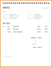 Home Depot Receipt Lookup line Home Depot Pro App For