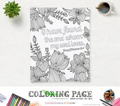 Coloring Page Printable Bible Verse Song Of Solomon 34
