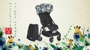 Nano Travel Stroller For Babies And Toddlers   Mountain Buggy Small Size Ultralight Portable Folding Table Compact Roll Up Tables With Carrying Bag For Outdoor Camping Hiking Pnic Wicker Patio Cushions Custom Promotion Counter 2018 Capability Statement Pages 1 6 Text Version Pubhtml5 Coffee Side Console Made Sonoma Chair Clearance Macys And Sheepskin Recliners Best Ele China Fishing Manufacturers Prting Plastic Packaging Hair Northwoods With Nano Travel Stroller For Babies And Toddlers Mountain Buggy Goodbuy Zero Gravity Cover Waterproof Uv Resistant Lawn Fniture Covers323 X 367 Beigebrown Inflatable Hammock Mat Lazy Adult