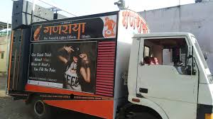 DJ Ganraya Sound & Lights - Sound Systems On Hire In Porbandar ... Basics Of Car Audio Speakers And Subwoofers 6 Steps With Pictures Sat Nav Apple Carplay Android Auto Dab Radio Dodge Truck Stereo Systems Offgrid Party Sound 20 1131b 12v Fm Bluetooth V20 Usb Sd Mp3 Player Aux Obs Etended Cab Sound System Ford Powerstroke Diesel Forum 2002 Gmc Yukon Denali Dirty South Photo Image Gallery Scorpion Truck 2 Shaking Down Sando Carnival 2016 How To Install A Full System Upgrade Your Or Jl Performance 2008 Chevy Tahoe Truckin 2017 Ram Alpine Test Youtube Jah Vibes Soundsystem Kln Deutschland Reggae