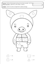 Les Trois Petits Cochons 3 Petits Cochons School Et Maths